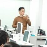 青山学院大学で講義する機会をいただきました